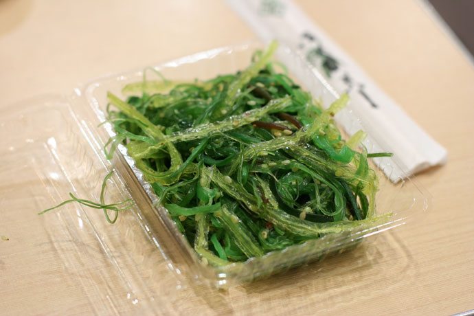 Seaweed Salad from Ebi Ten Japanese Restaurant in Vancouver, BC, Canada.