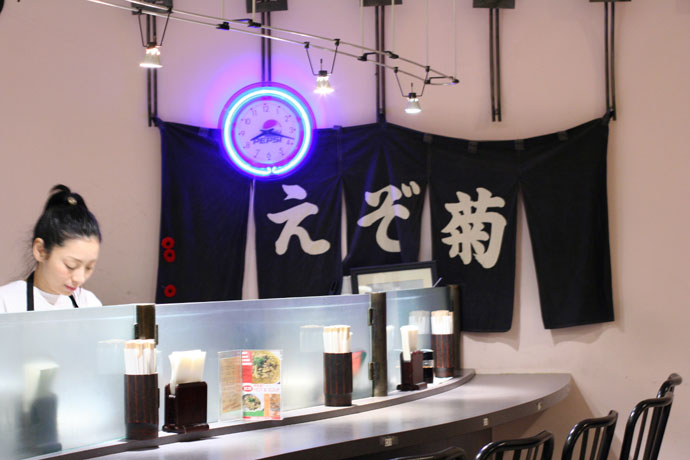 The interior of Ezogiku Noodle Cafe on Robson.