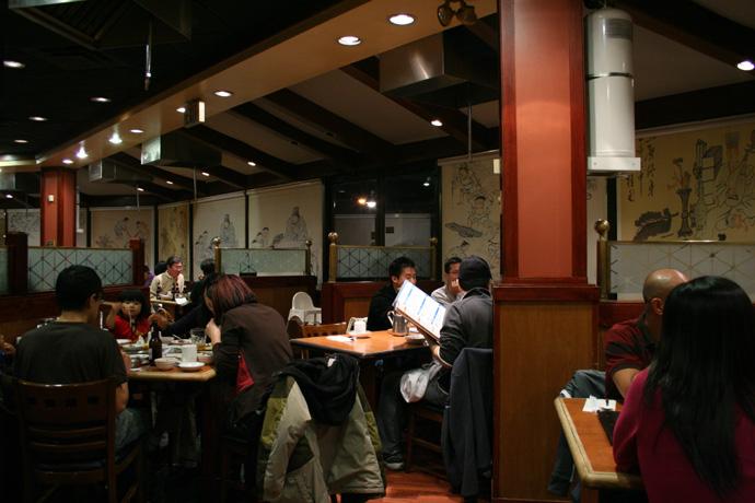 Insadong Korean Restaurant interior (Coquitlam BC Canada)