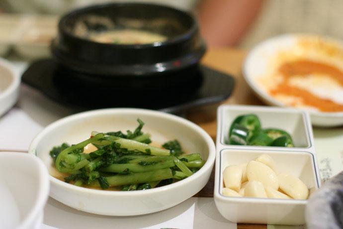 Korean Garnish