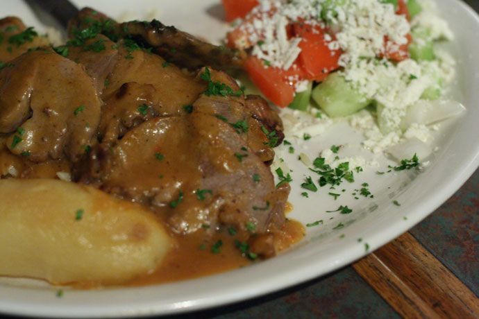 Ouzeri Greek restaurant lamb roast