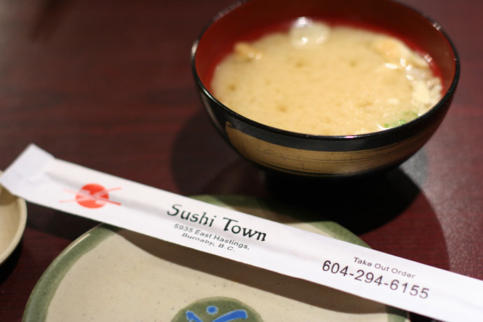 Miso Soup ($1.00) from Sushi Town in Burnaby BC Canada.