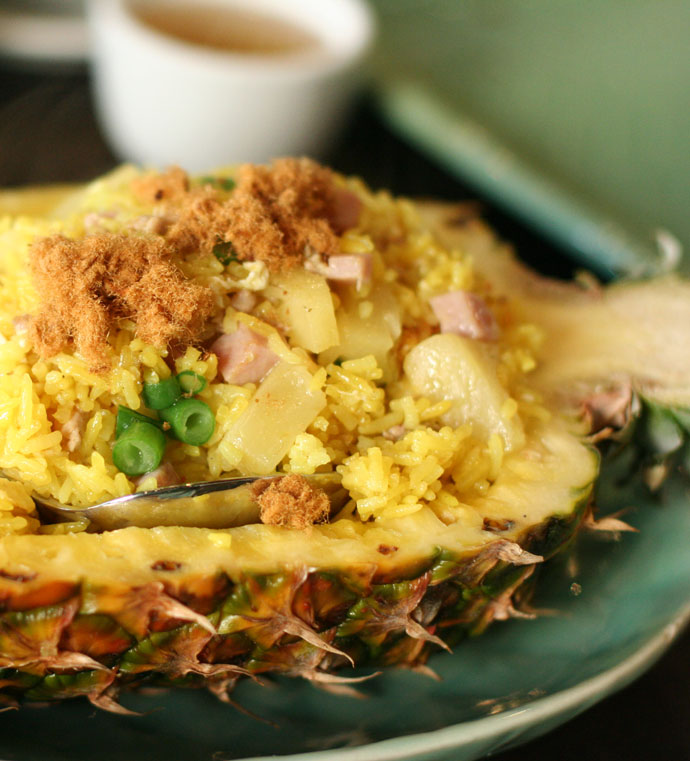Pineapple Fried Rice with Ham and Chicken