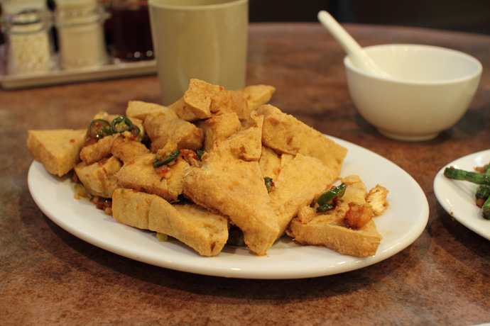 Crispy tofu from Congee Noodle House in Vancouver BC Canada, a wonderful Chinese restaurant in Mt. Pleasant.