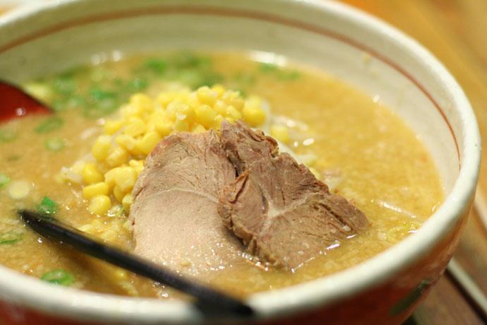 Japanese miso ramen noodle soup