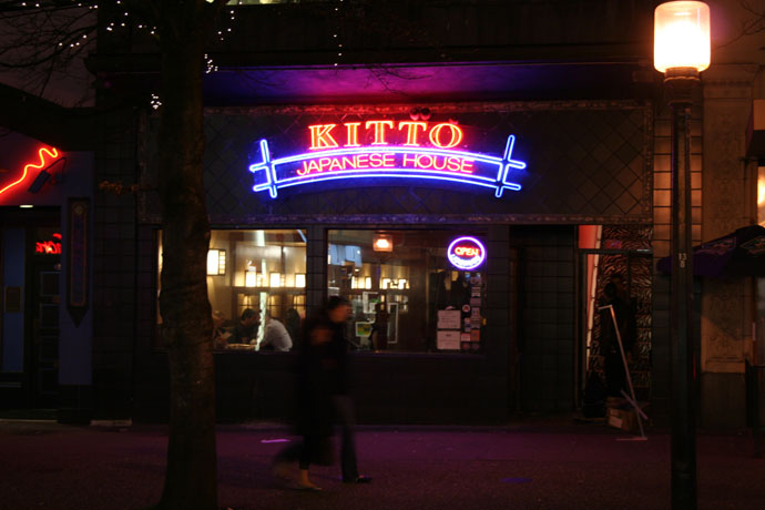 Kitto Japanese Restaurant Vancouver