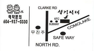 Map to Korean Restaurant in Coquitlam