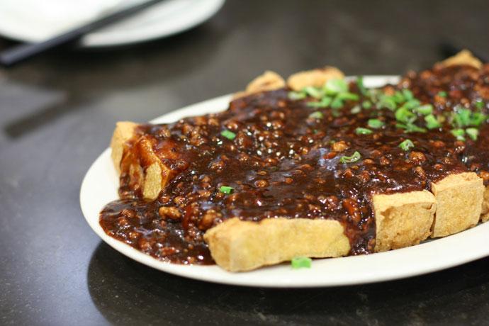 Deep fried Tofu with Minced Pork Sauce ($8.88)