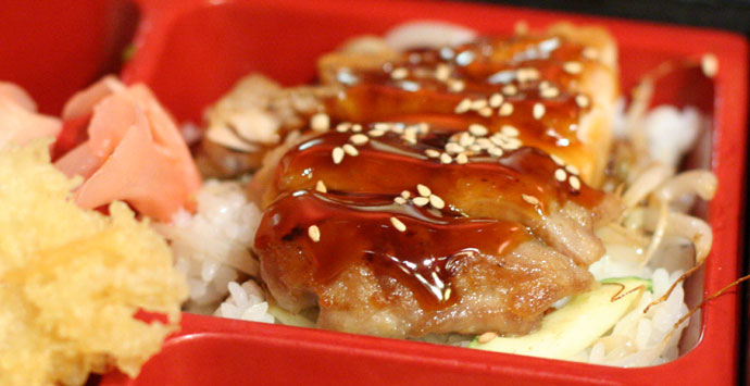 Japanese Chicken Teriyaki